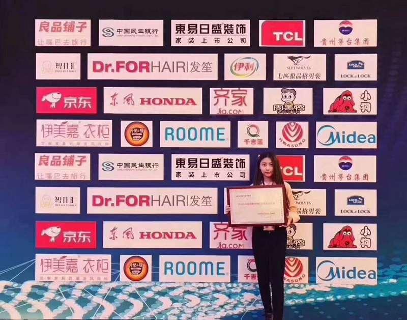 2018中国消费市场行业影响力品牌,东易日盛荣获殊荣