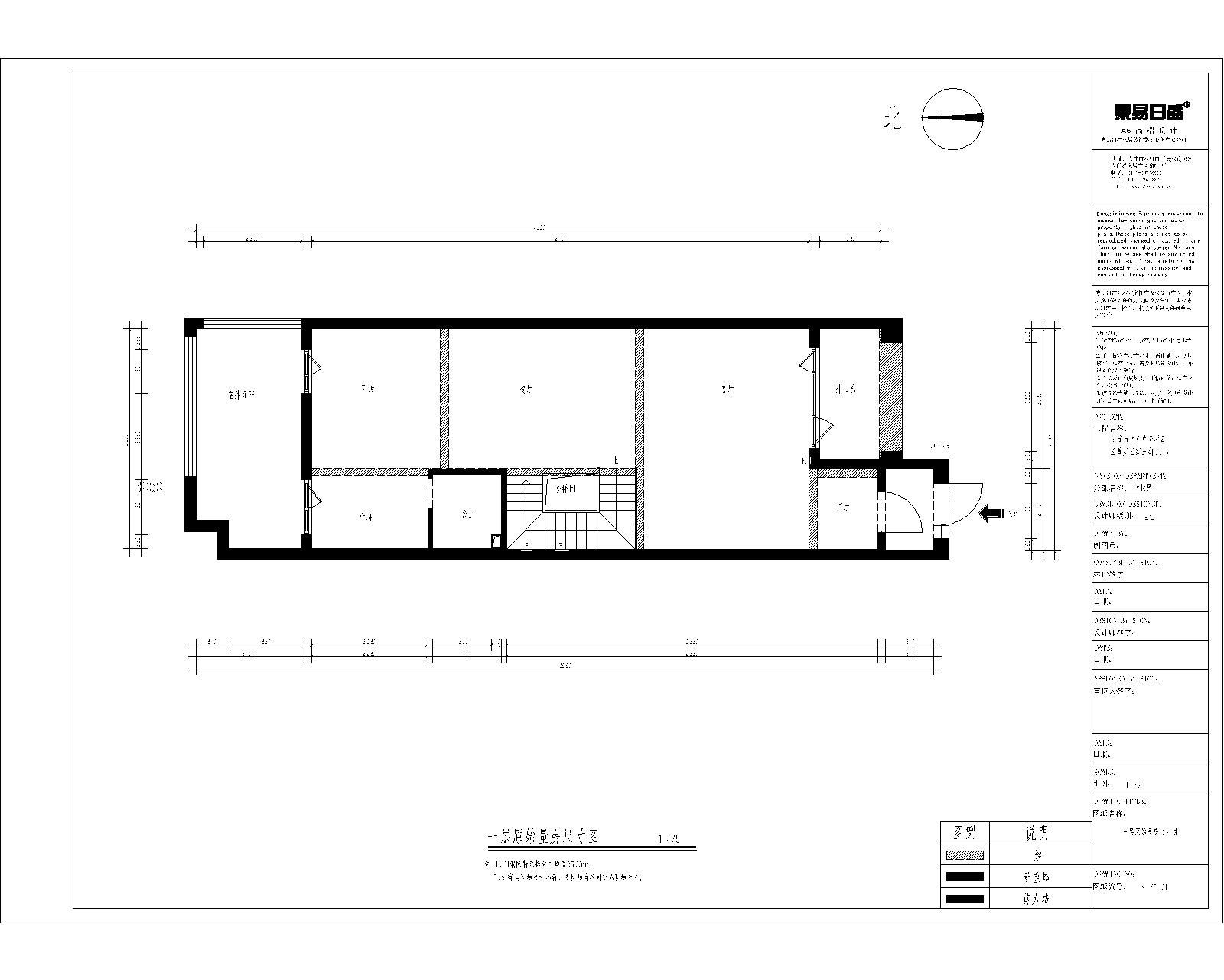 普罗旺斯墅山-现代简约-300平装修设计理念