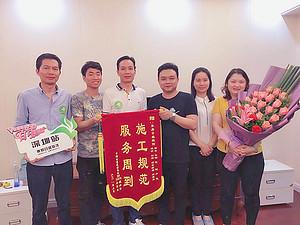 深圳东易日盛股份有限公司怎么样?