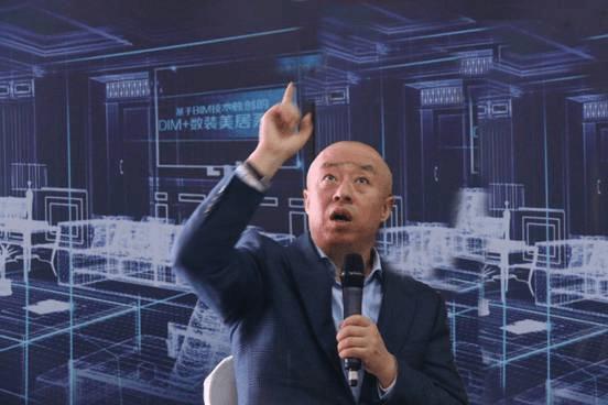 科技改变生活:东易日盛核心技术DIM+中央