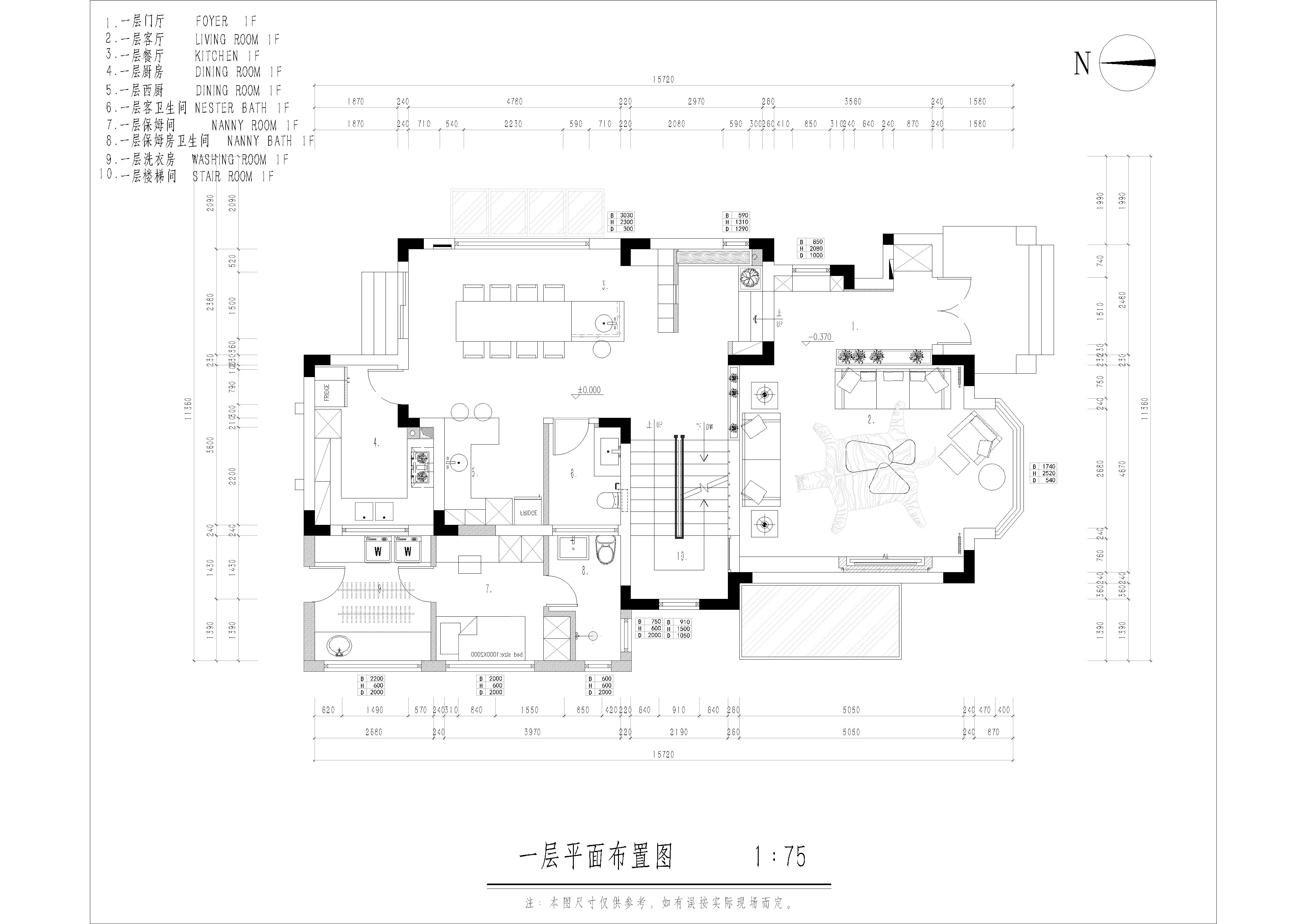 紫薇山庄现代420㎡装修设计理念