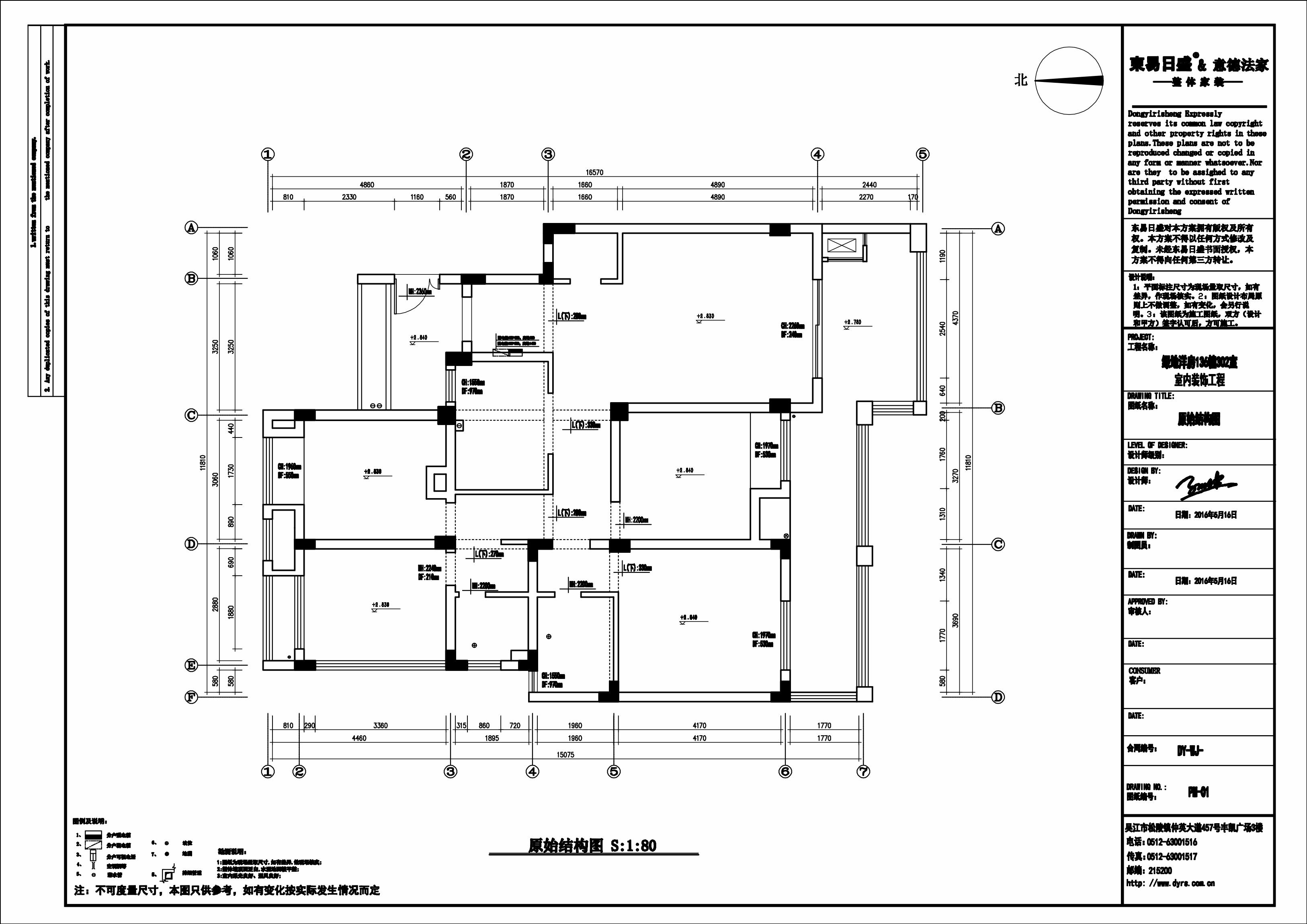 绿地太湖城170平米新中式装修效果图装修设计理念