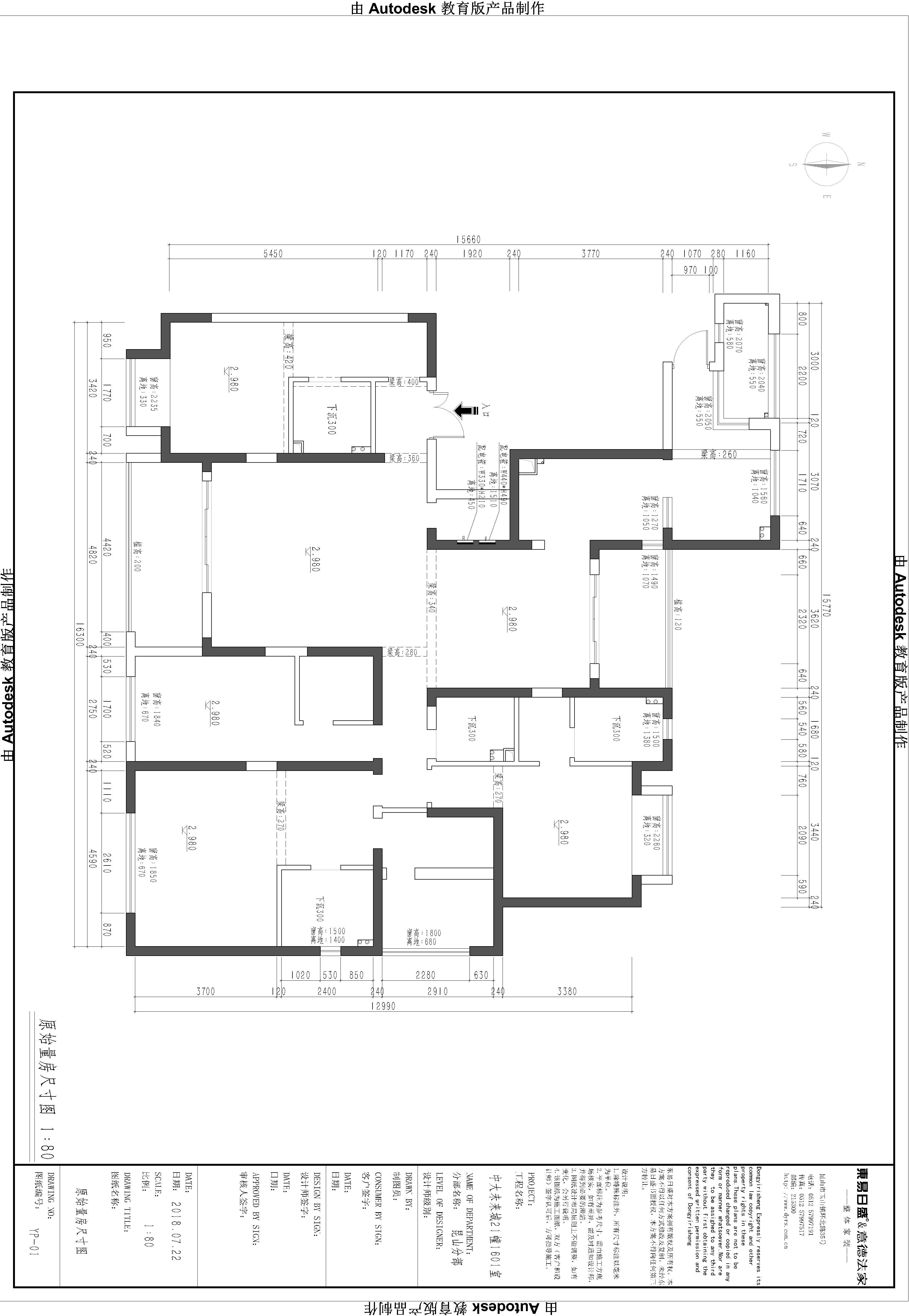 中大未来城230平米现代美式风格装修效果图装修设计理念