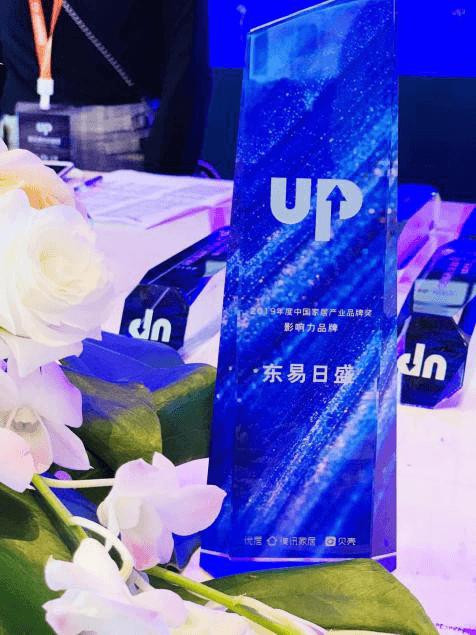 2019年度中国家居产业影响力品牌奖