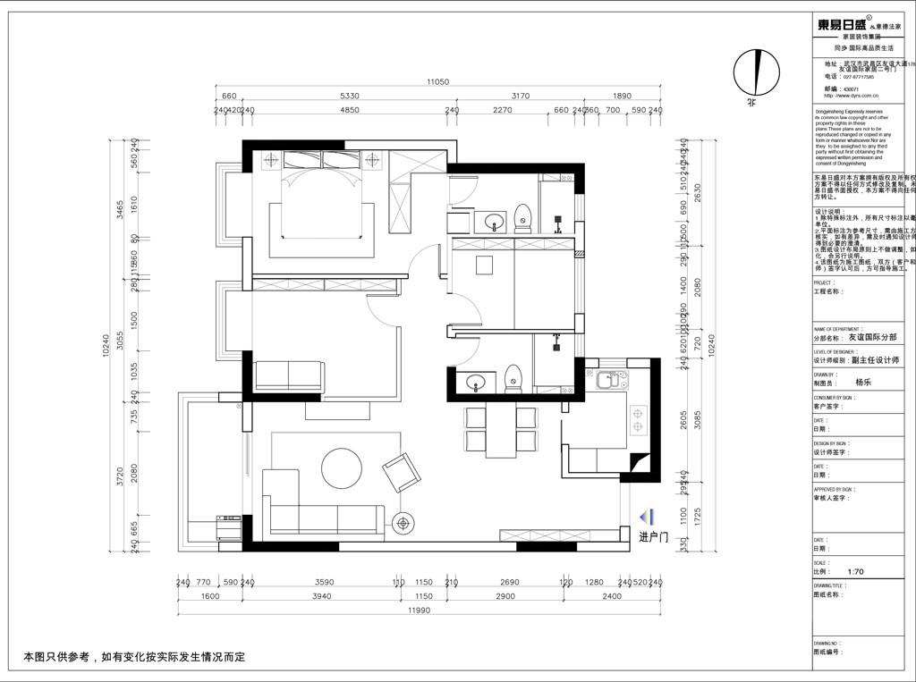琨瑜府118平米北欧风格装修效果图装修设计理念