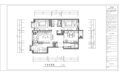 北大家属院-美式-127平米装修设计理念