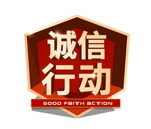 北京家装公司前十名,我选择东易日盛