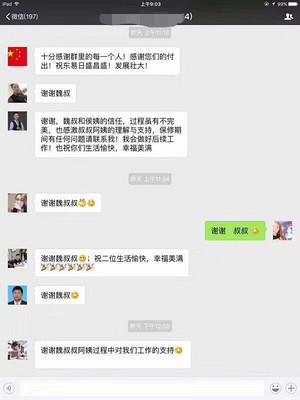 北京东易日盛装修怎么样?有什么优势?