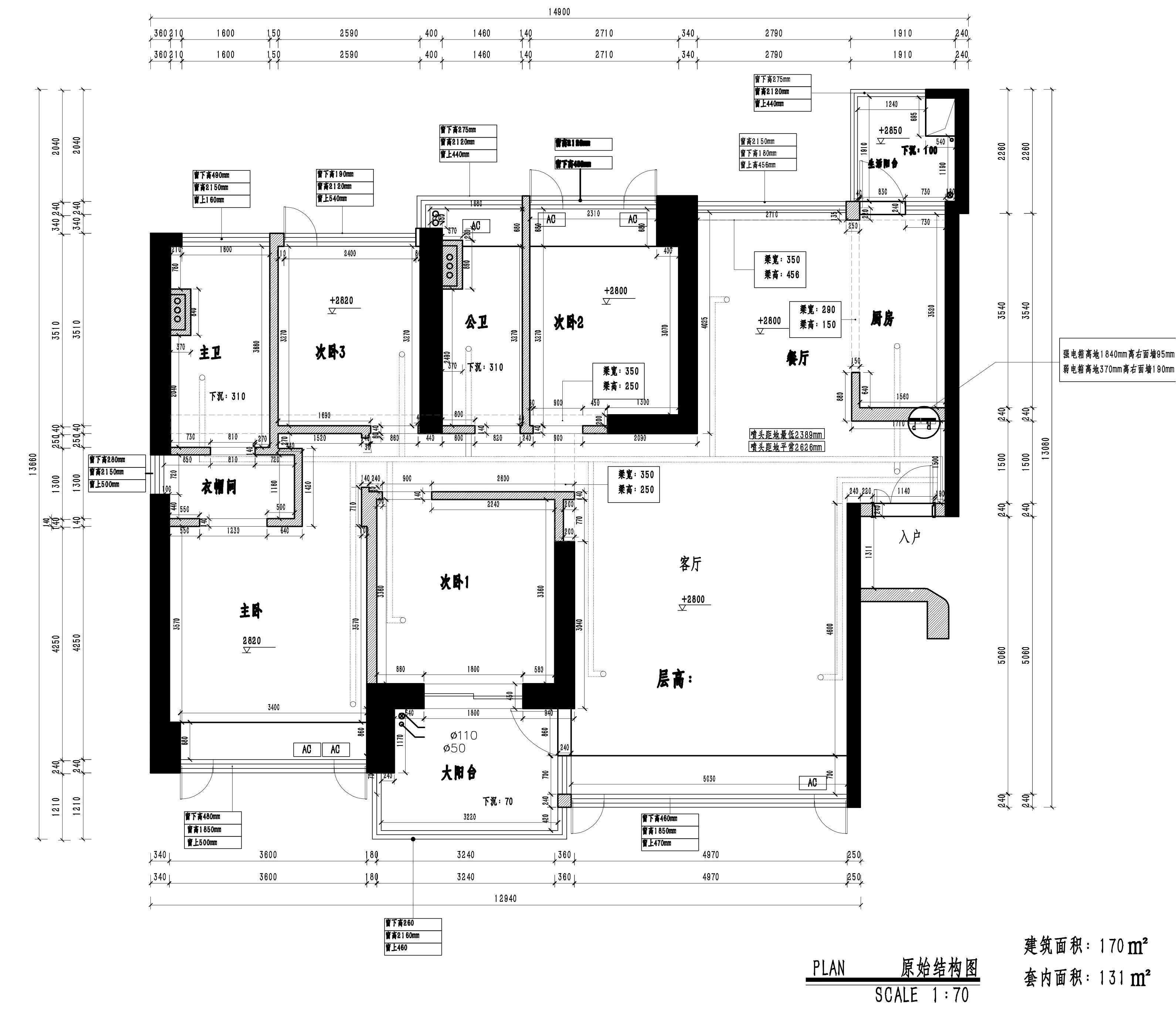 香山美墅170m2-現代輕奢風格設計-高端裝修效果圖展示裝修設計理念