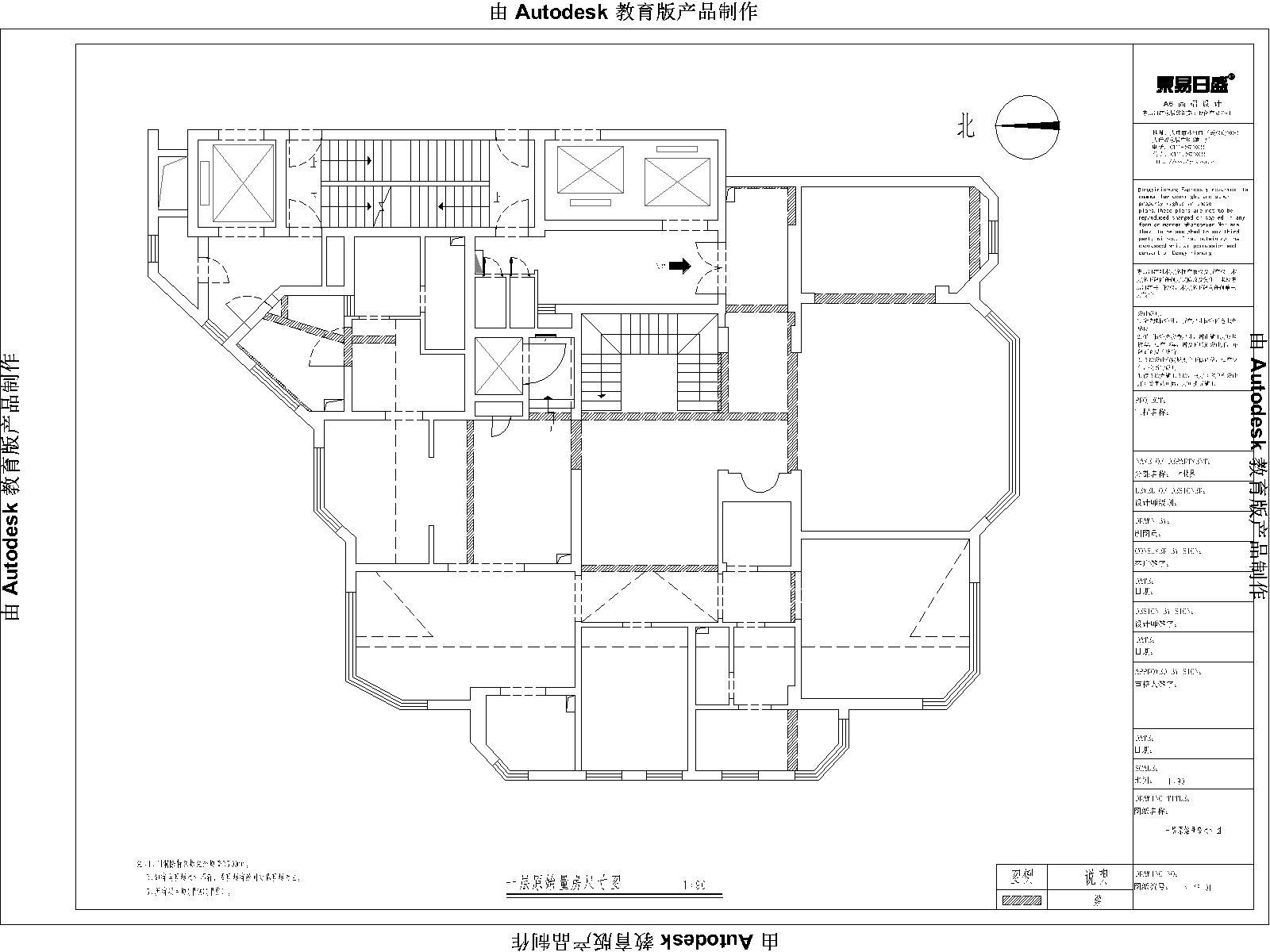 一方公館-簡歐-1290平裝修設計理念