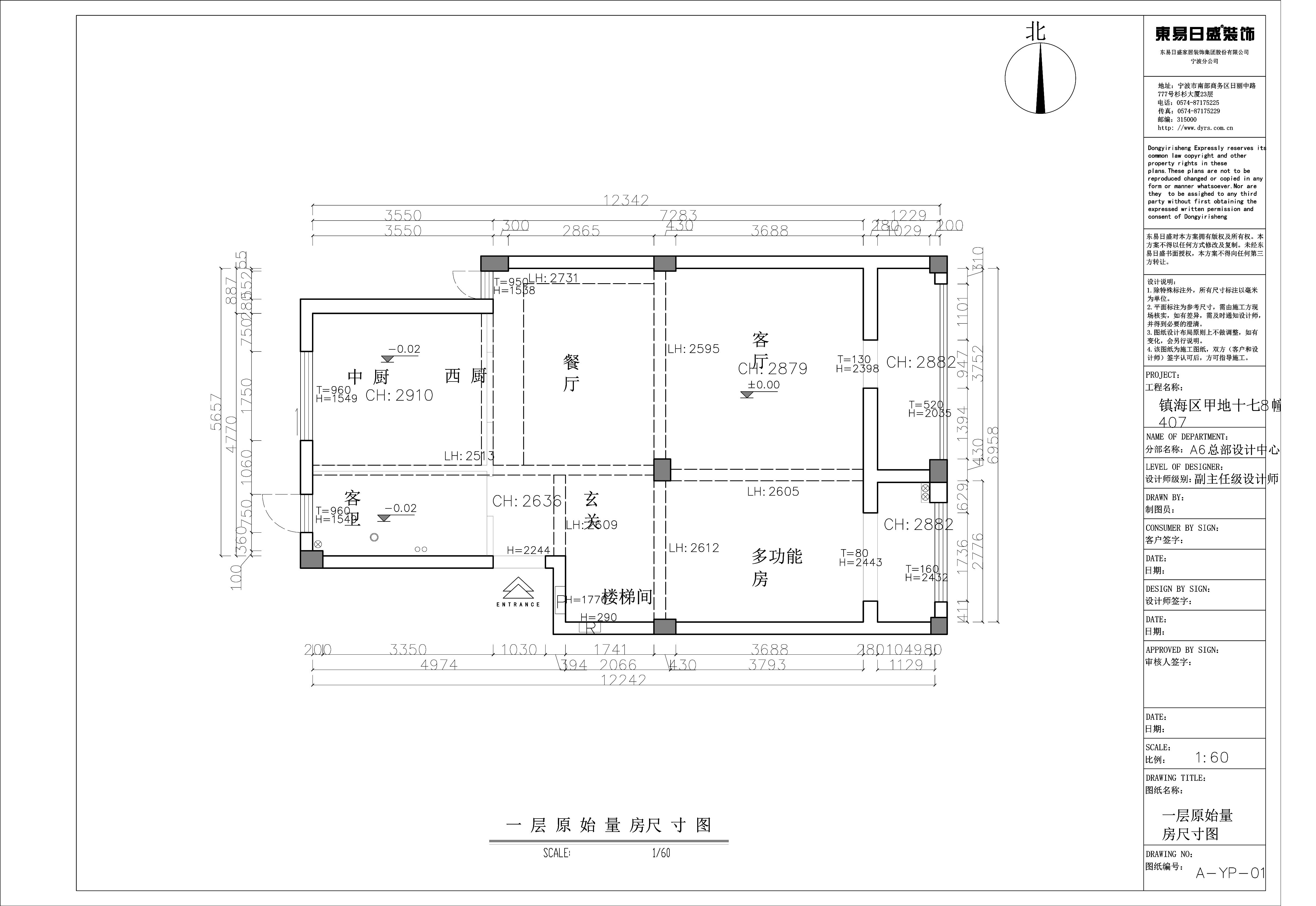 甲第十七-230平-現代簡約裝修設計理念