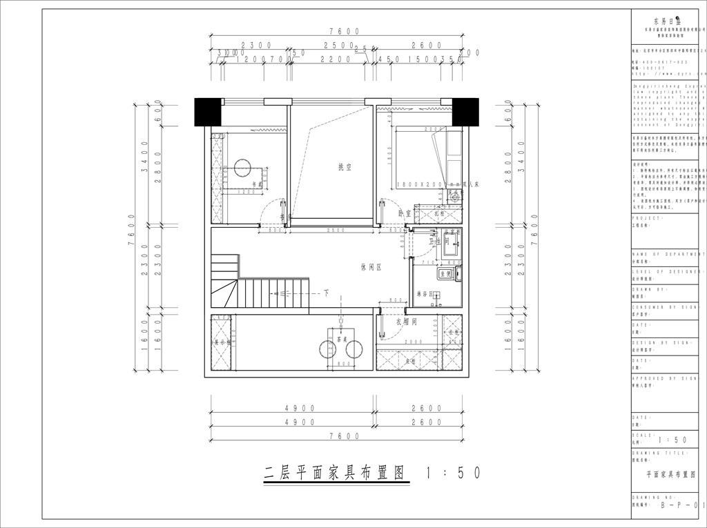當代moma  106平米  都市新奢華裝修設計理念