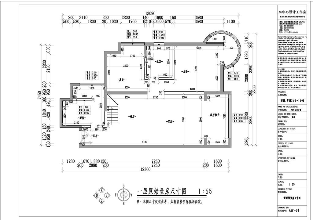 国润翠湖 新中式装修效果图 四室两厅 175平米装修设计理念