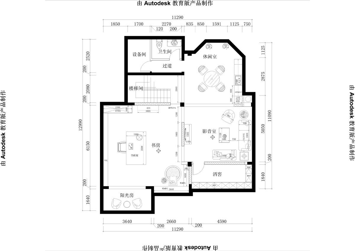 孔雀城 欧式风格 240平米装修设计理念