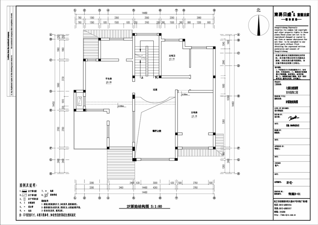 500平-简欧风格-自建别墅装修效果图装修设计理念
