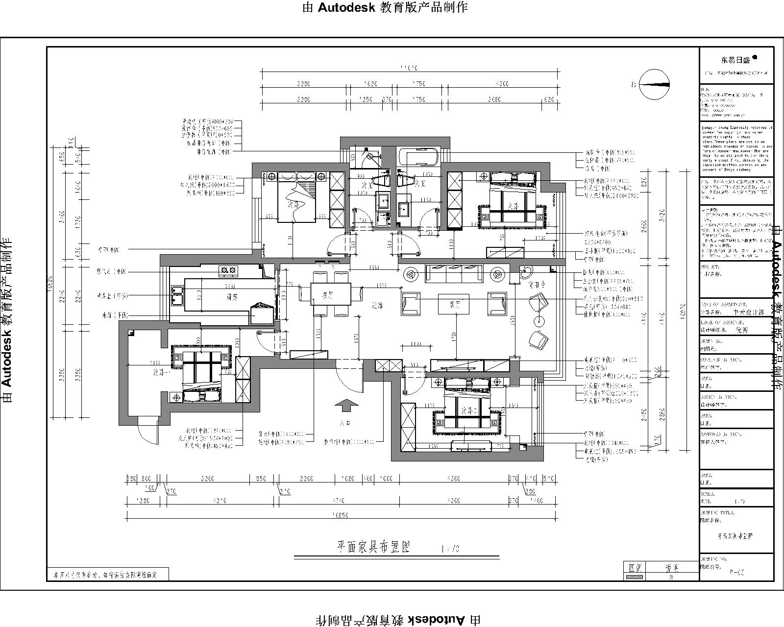 名都家园-145平米-简欧装修设计理念