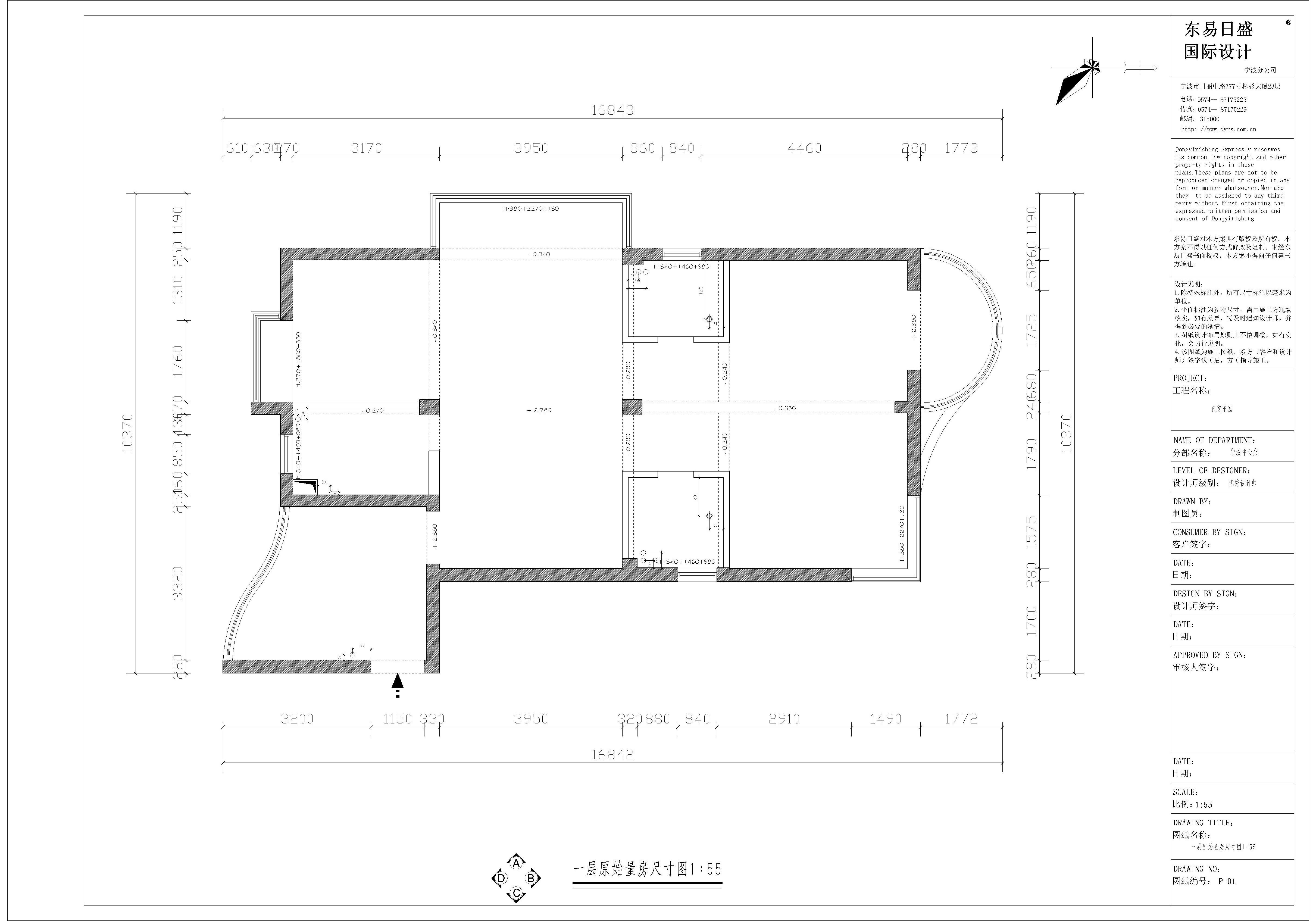 日湖花园-托斯卡纳220平米装修设计理念