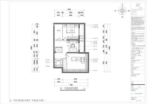 西山艺境-182平米-中欧混搭风格装修设计理念