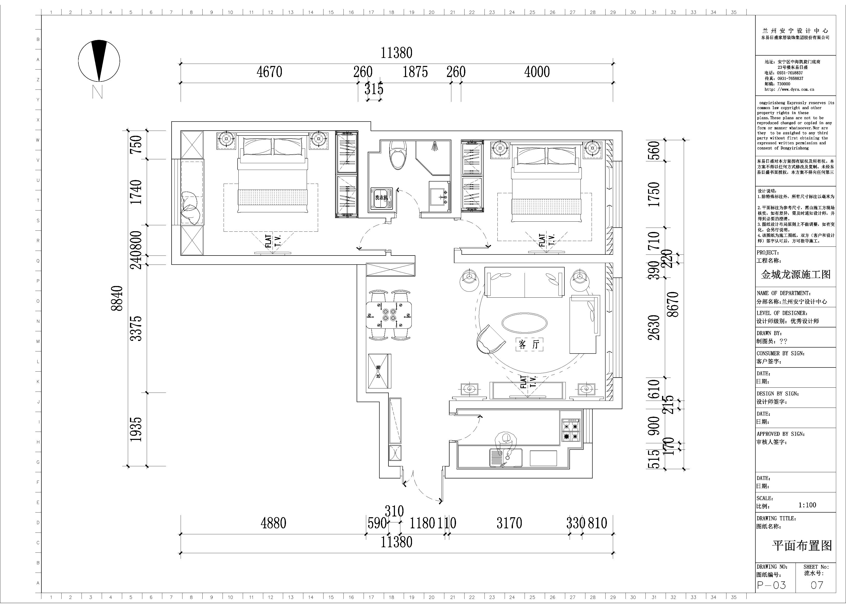 金城珑园-85/平米-现代简约装修设计理念