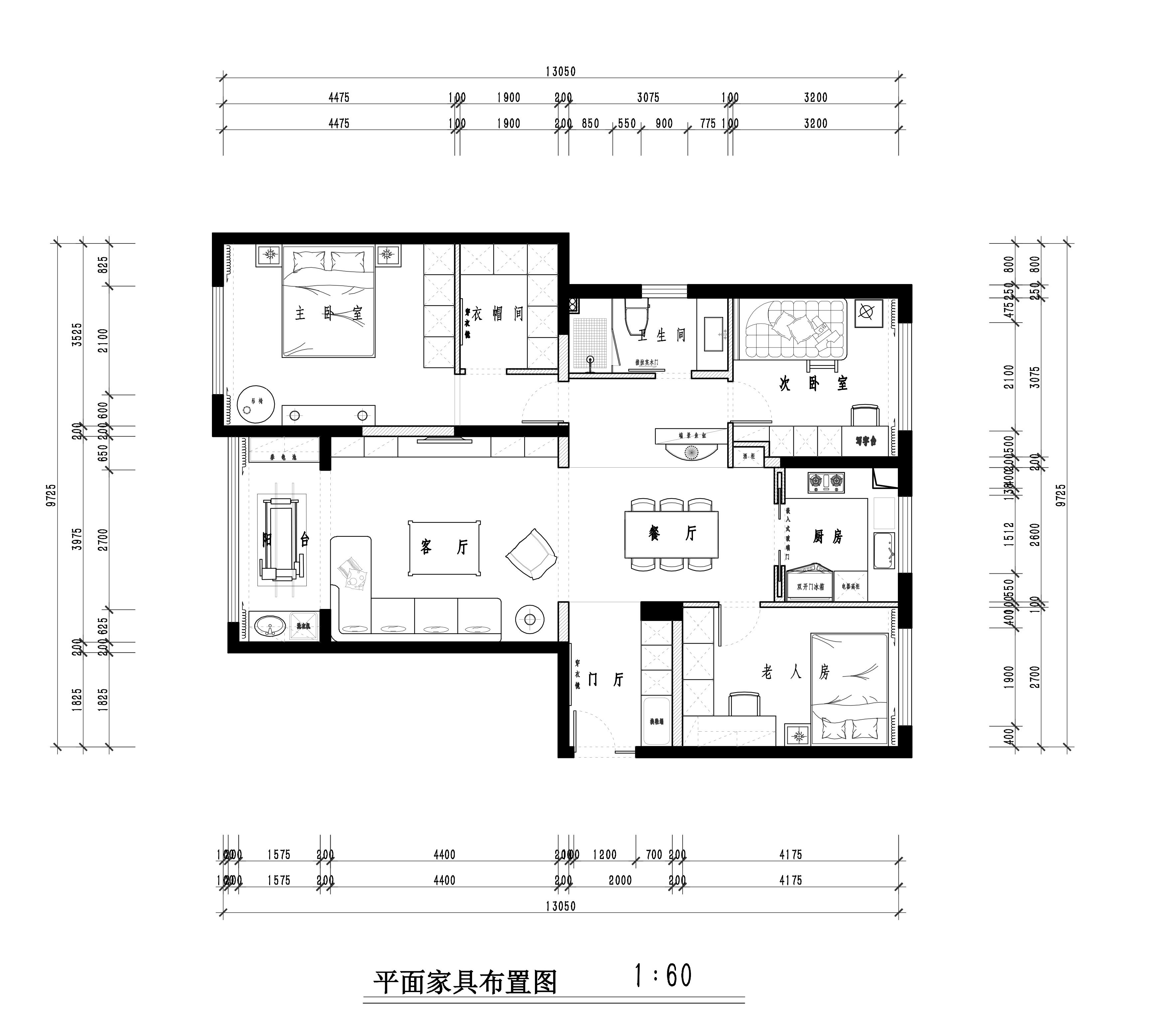 中粮祥云 现代简约 120平米装修设计理念