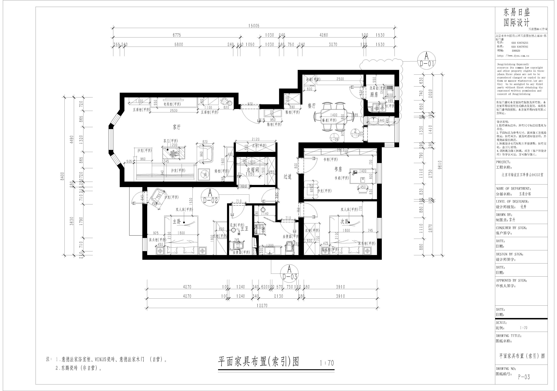 四季香山小区-新中式-130平米装修设计理念