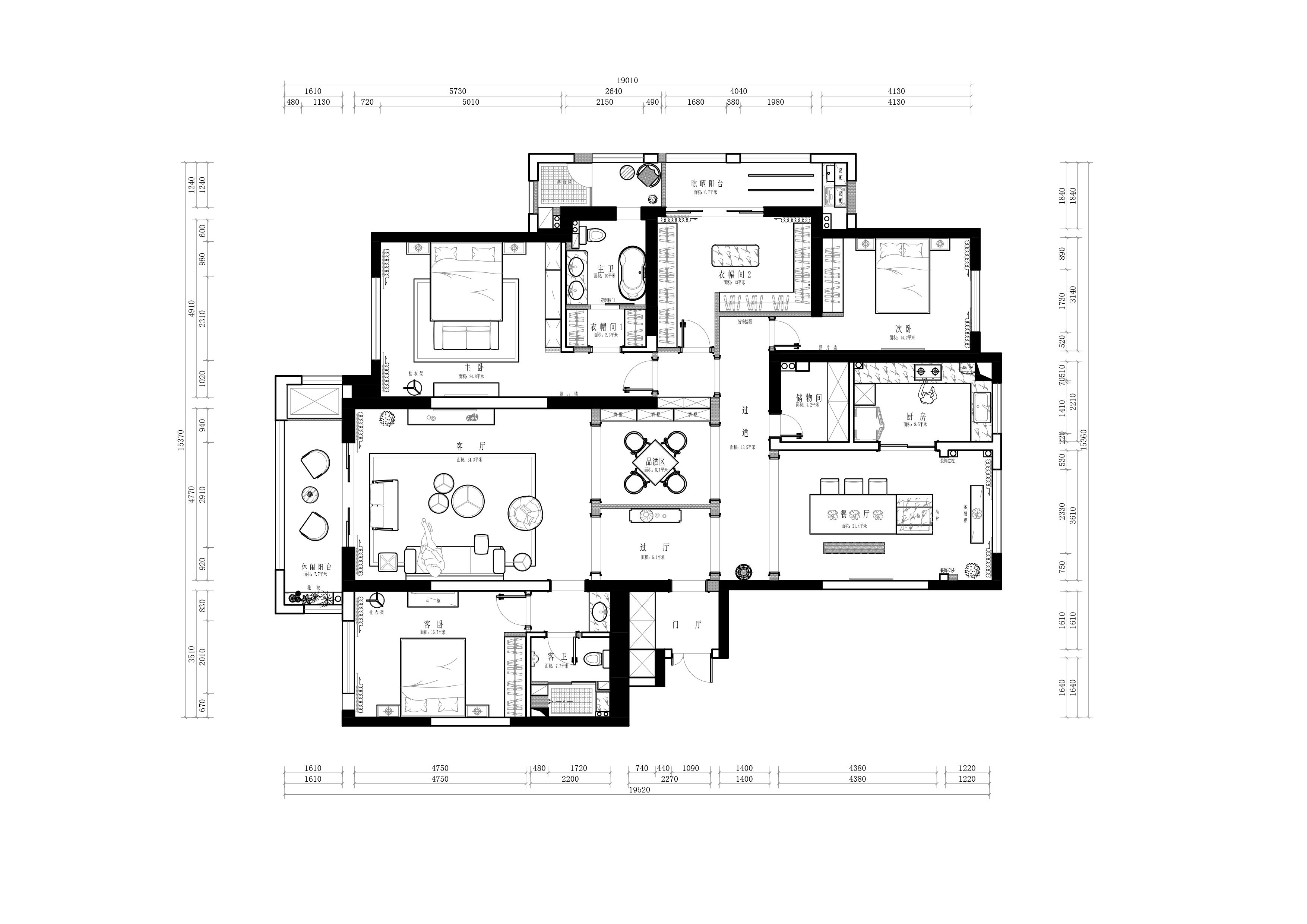 东方诚园245平现代轻奢风格装修装修设计理念