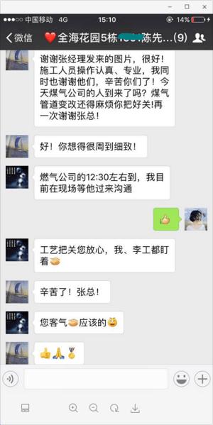 东易日盛工艺标准是怎样的?在深圳的口碑怎么样?