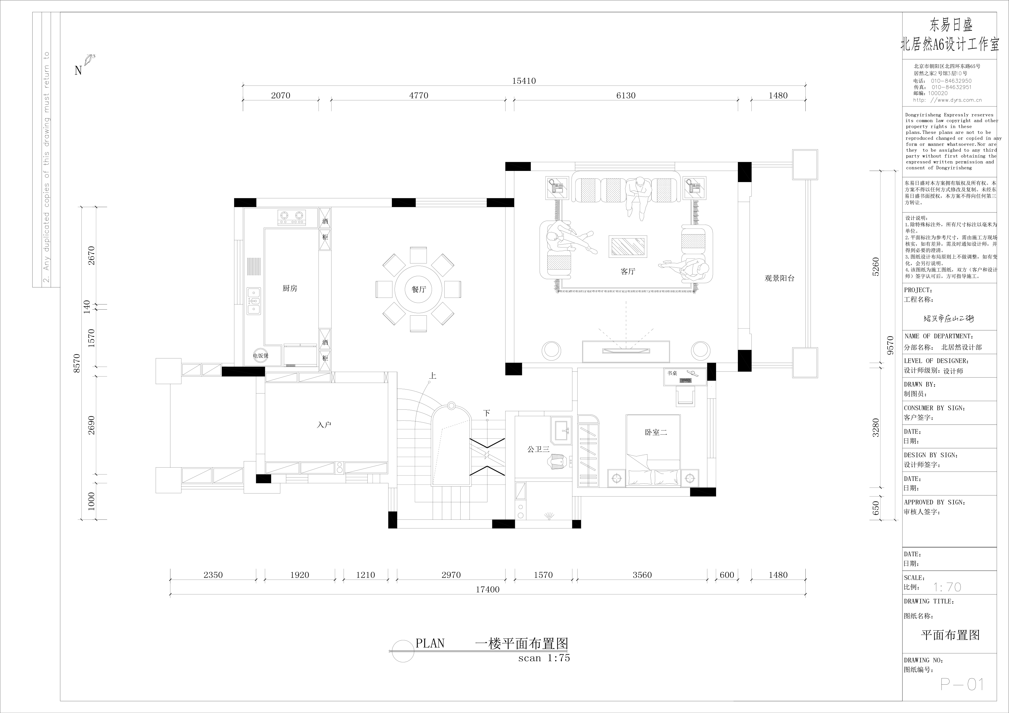 应山小区-美式新古典-450平米装修设计理念
