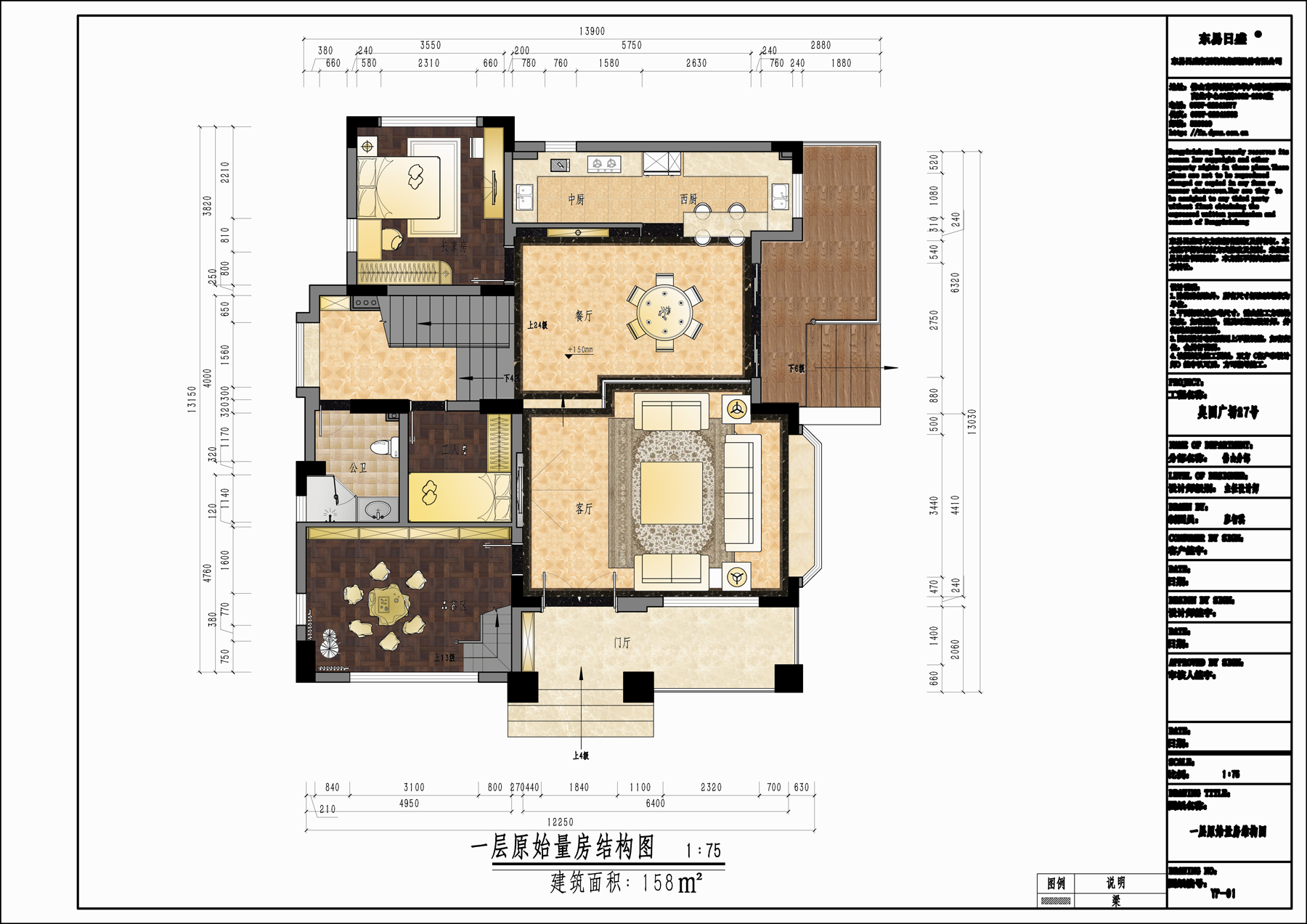 乐从奥园别墅新中式370㎡装修效果图装修设计理念