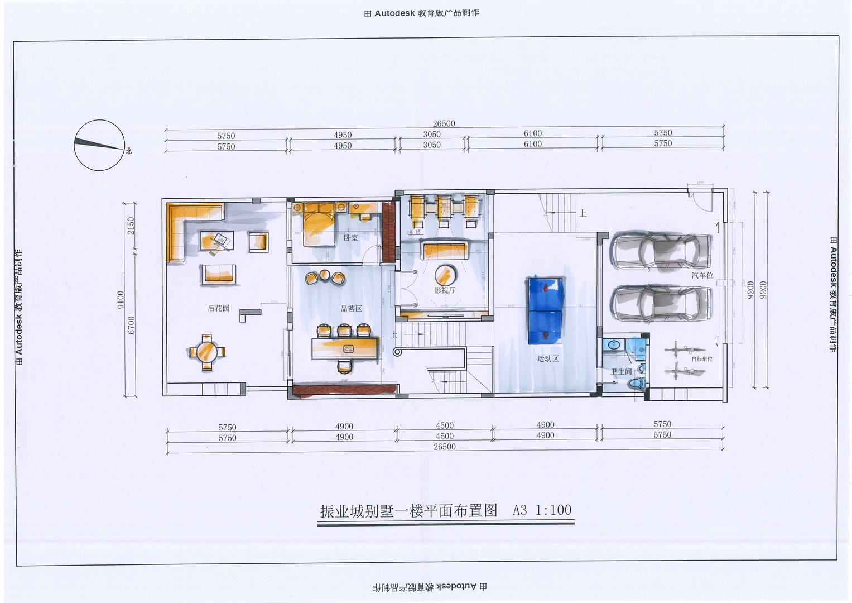 振业城870㎡-新中式风格案例-别墅高端装修效果图展示装修设计理念