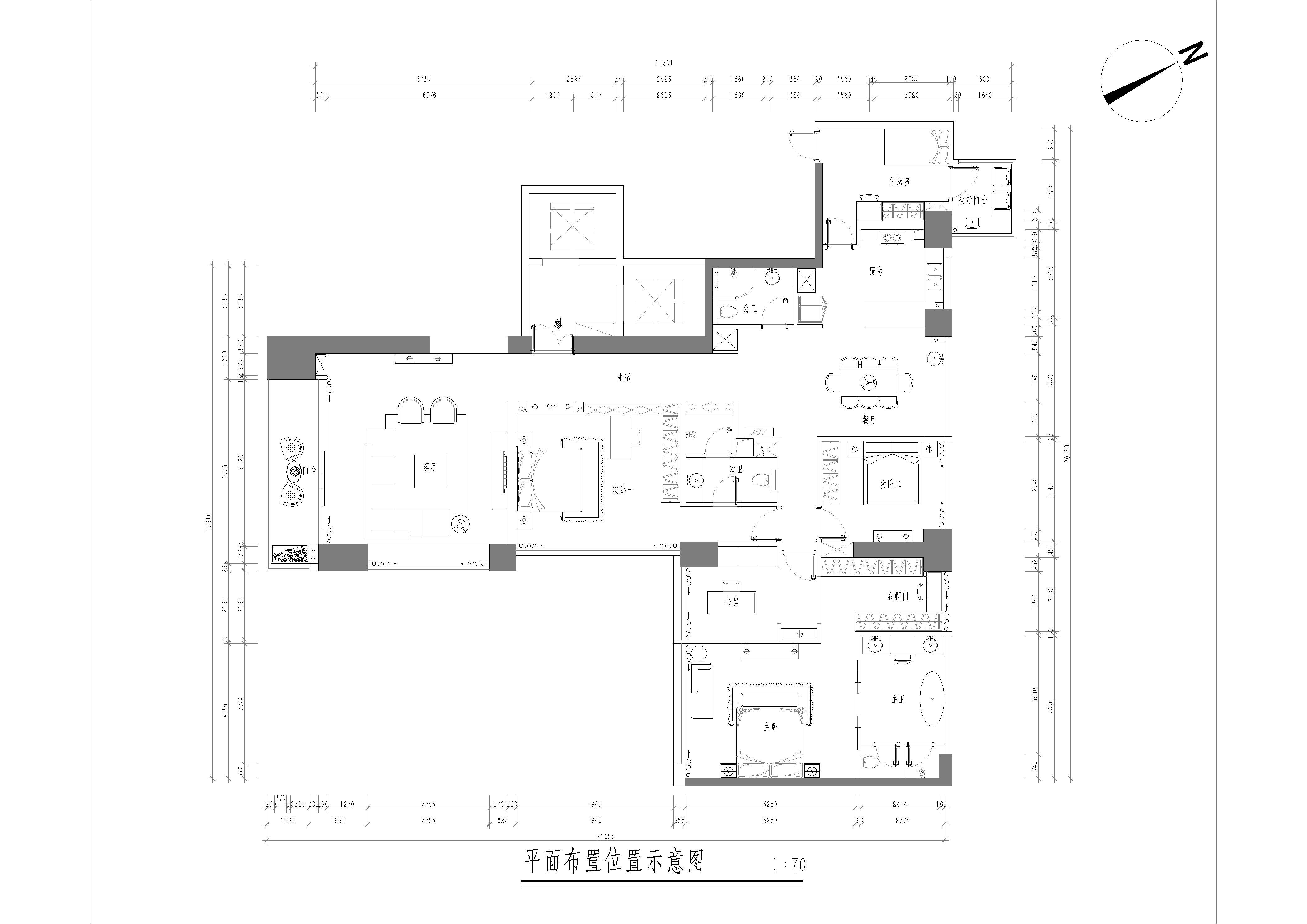 新天鹅堡 欧式装修风格效果图 四室两厅两厅 270平米装修设计理念