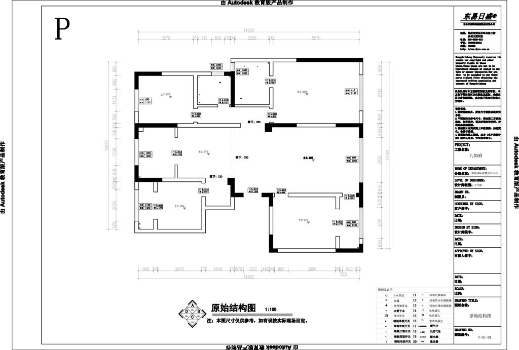 九如府新中式风格180㎡平层装修设计理念