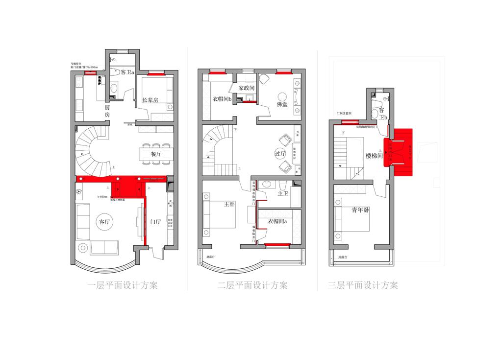 富力新城-320平米-雅致主義-裝修效果圖裝修設計理念