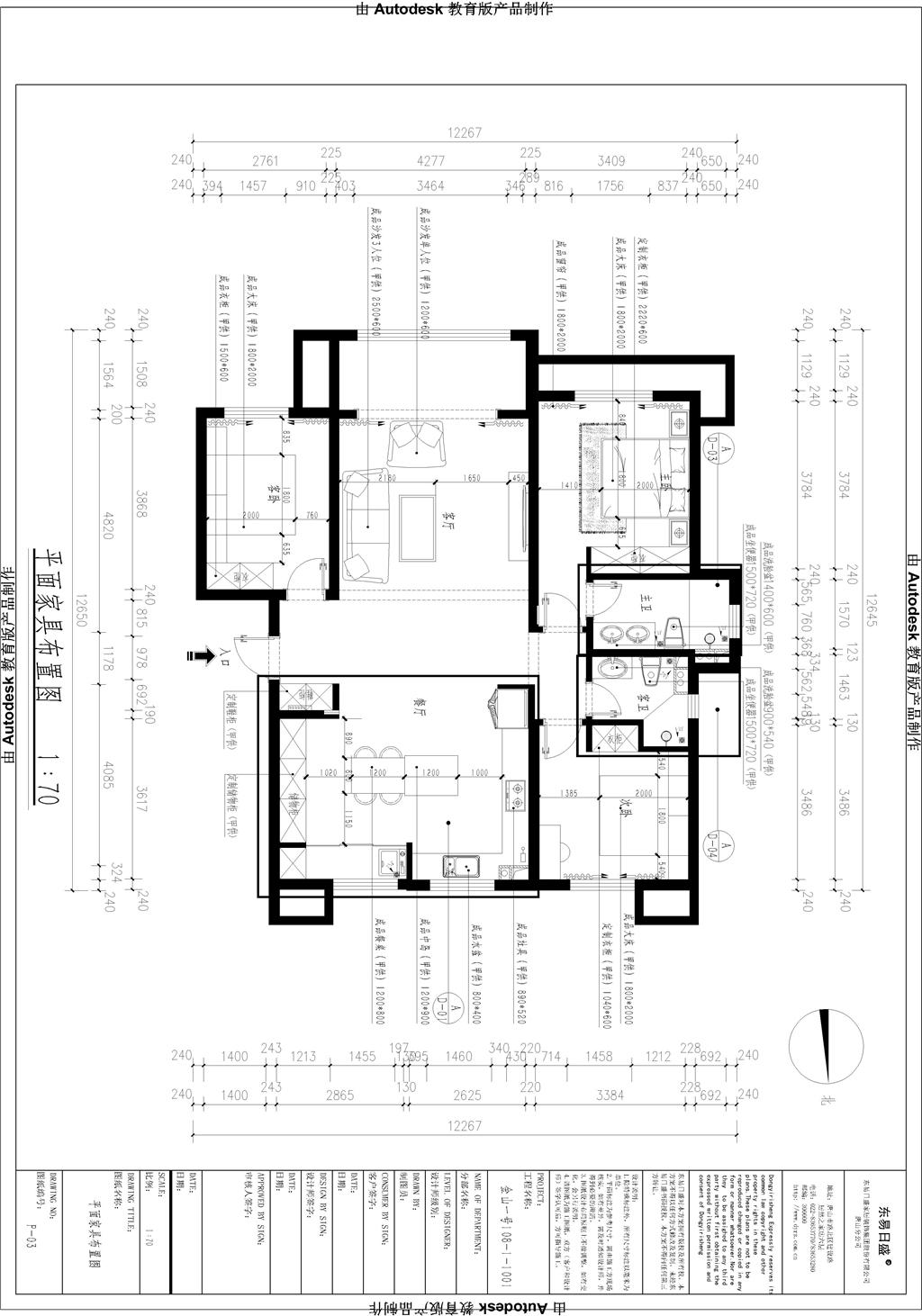 金山一号-北欧风格-108平米装修设计理念