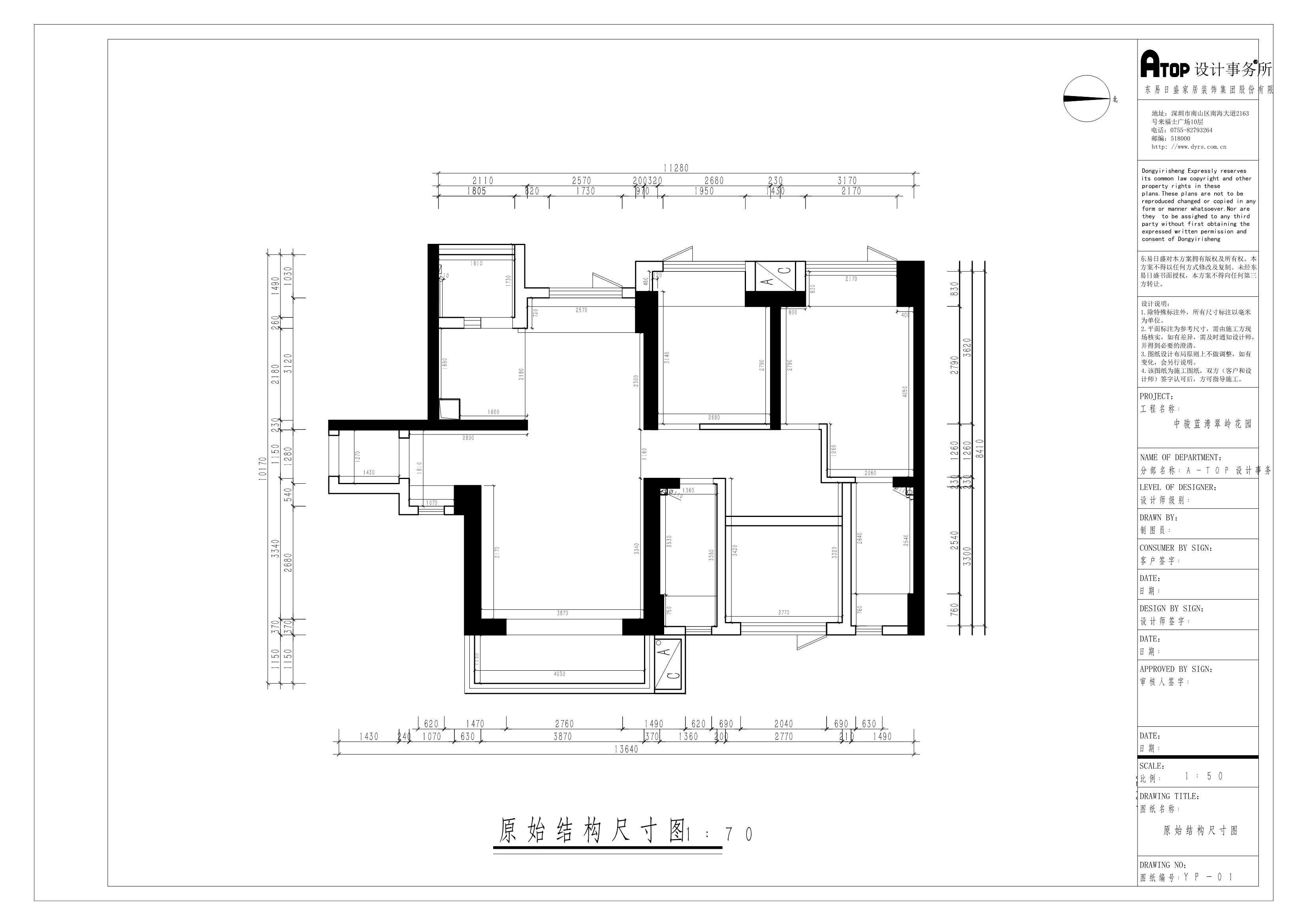 领航城-130平米装修-现代简约风格设计案例装修设计理念