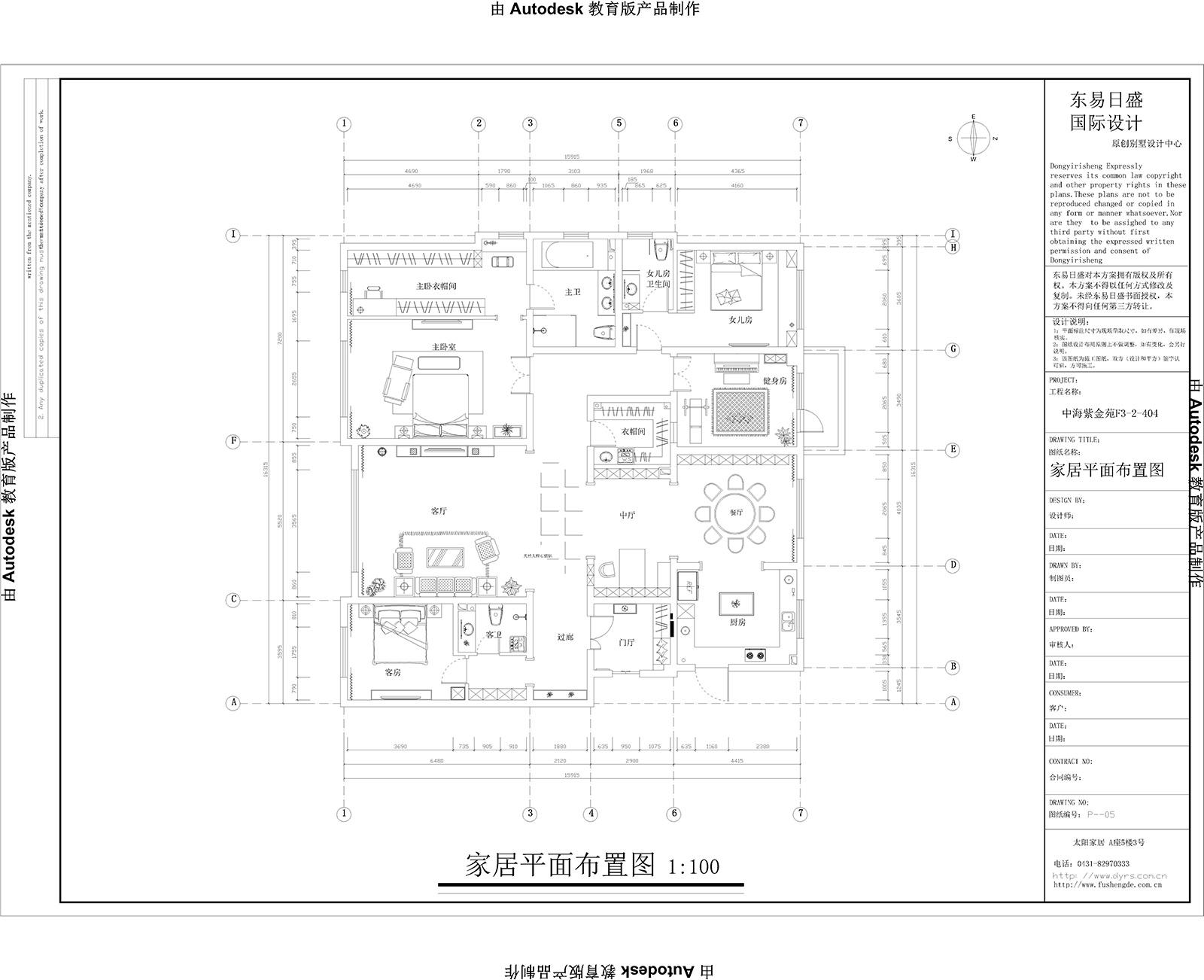 中海紫金苑 新古典 260㎡ 错落有致装修设计理念