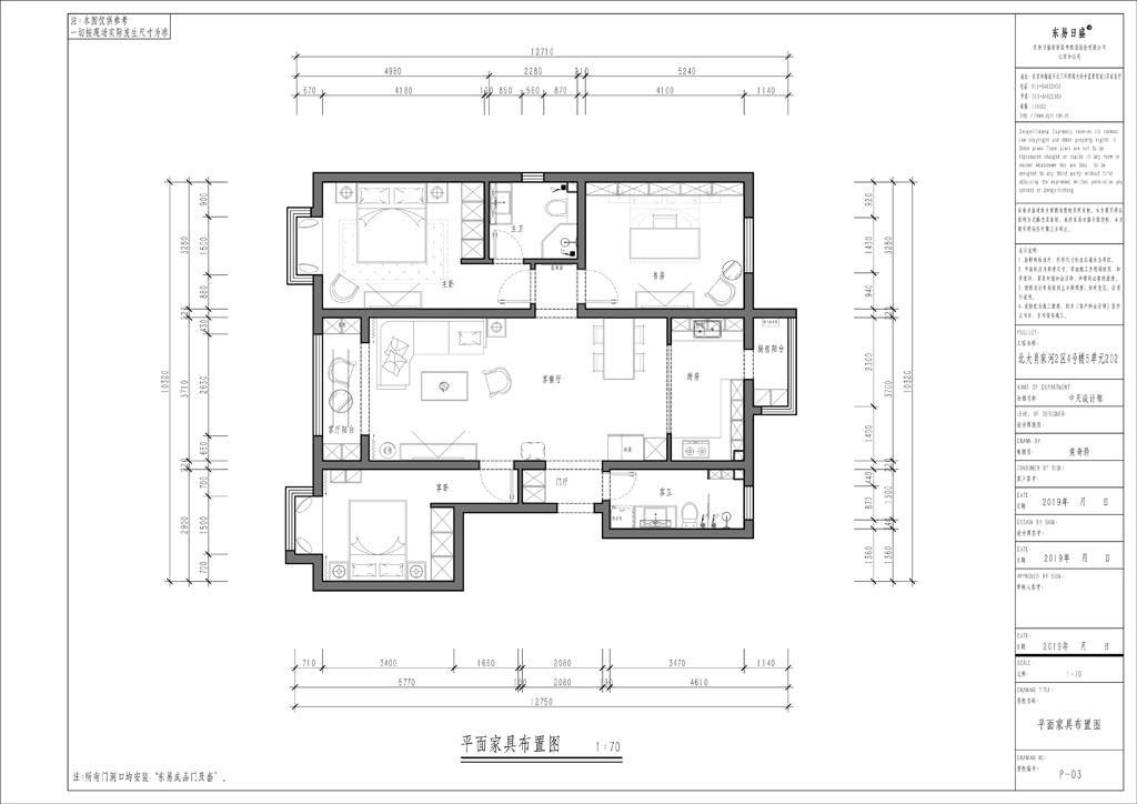 北大肖家河-96.11平米-现代轻奢装修设计理念