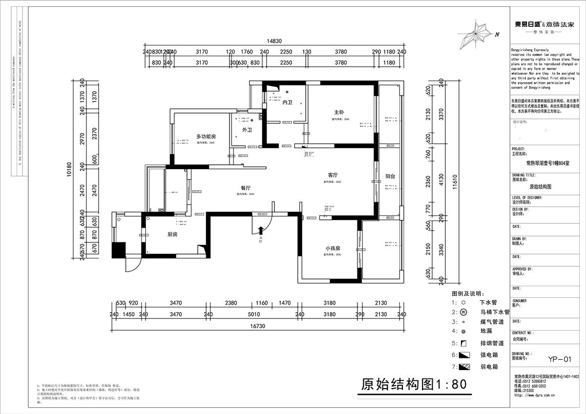 琴湖一号新中式135㎡装修设计理念