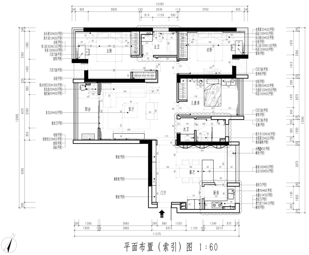 CBD楚世家现代轻奢128平米装修效果图装修设计理念