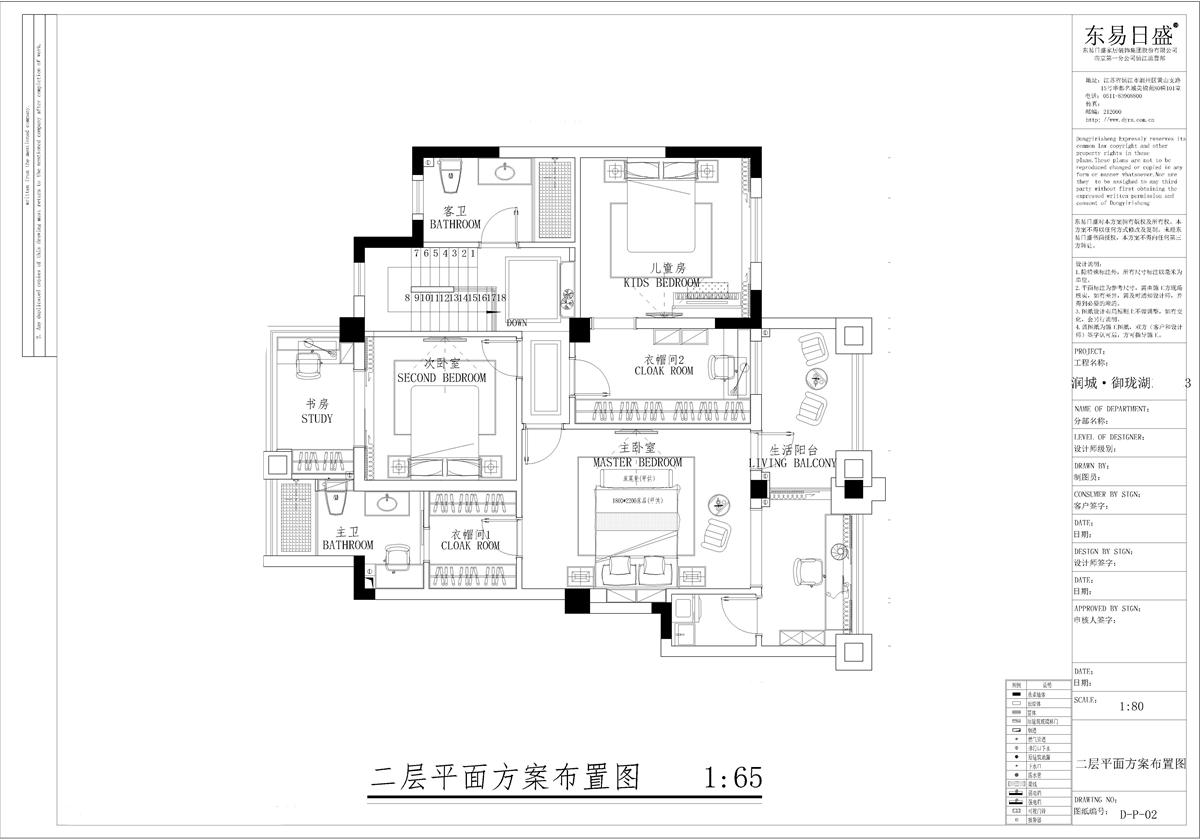 润城御珑湖179平下叠户型简美风格装修效果装修设计理念