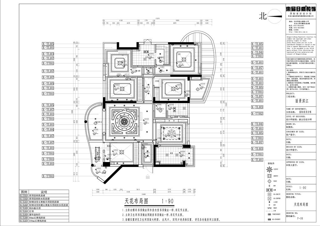 名门世家194㎡新古典风格平层装修设计理念