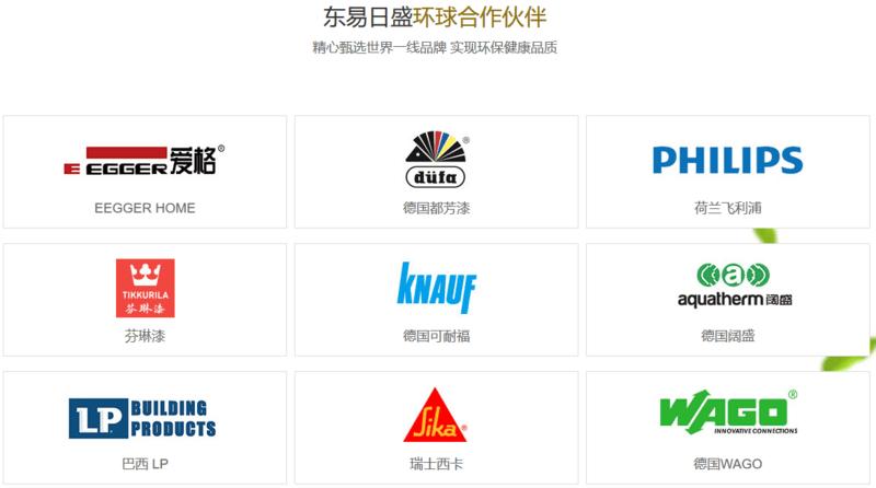 上海哪家装修公司好 选择口碑好的装修公司更靠谱