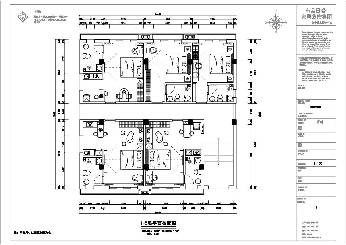 商业公寓-550m²-现代北欧装修设计理念