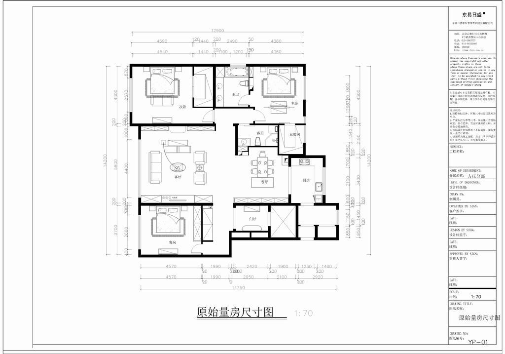 首开琅樾 -新中式-240平米装修设计理念