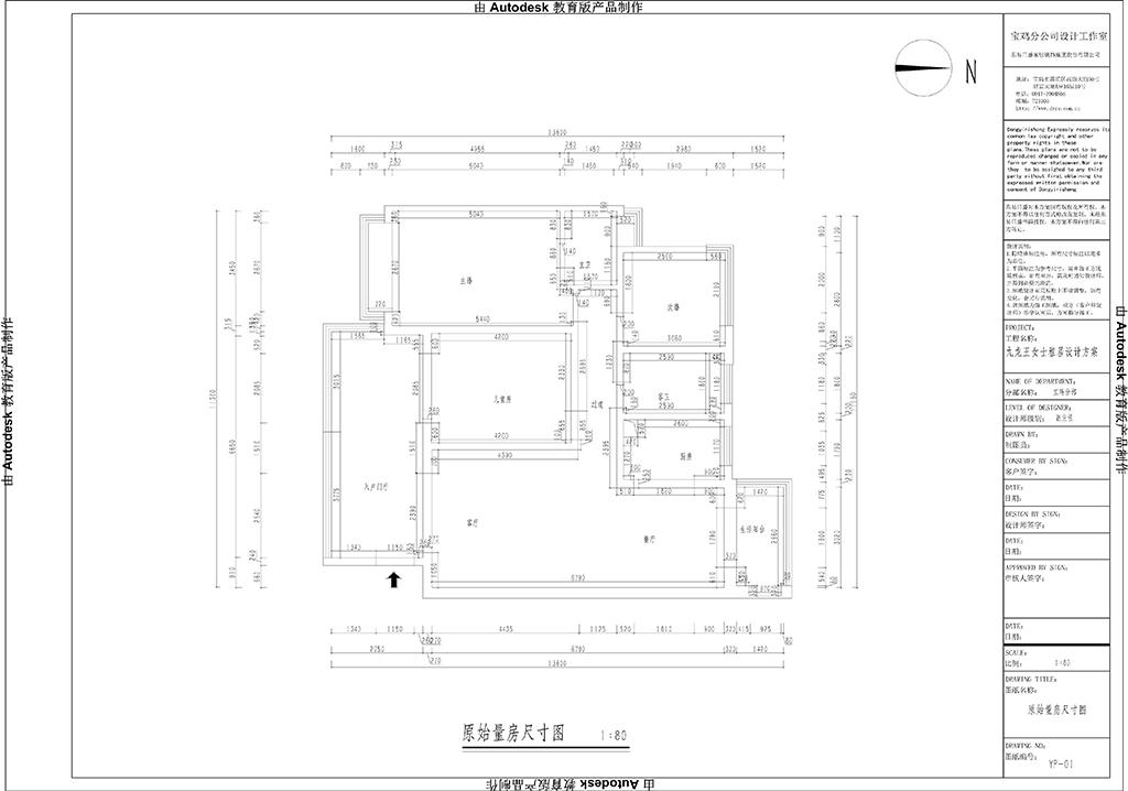 玖龙新城 简约装修效果图 平层 149平米装修设计理念