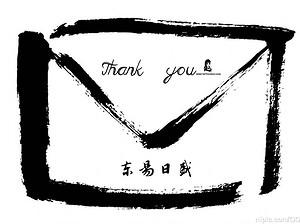 欧景名城业主寄来的感谢信