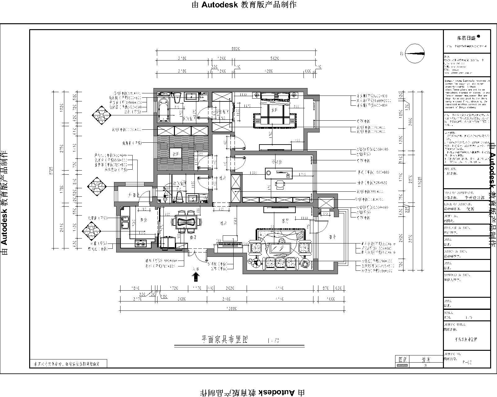 天秀花园-122平米-新中式装修设计理念