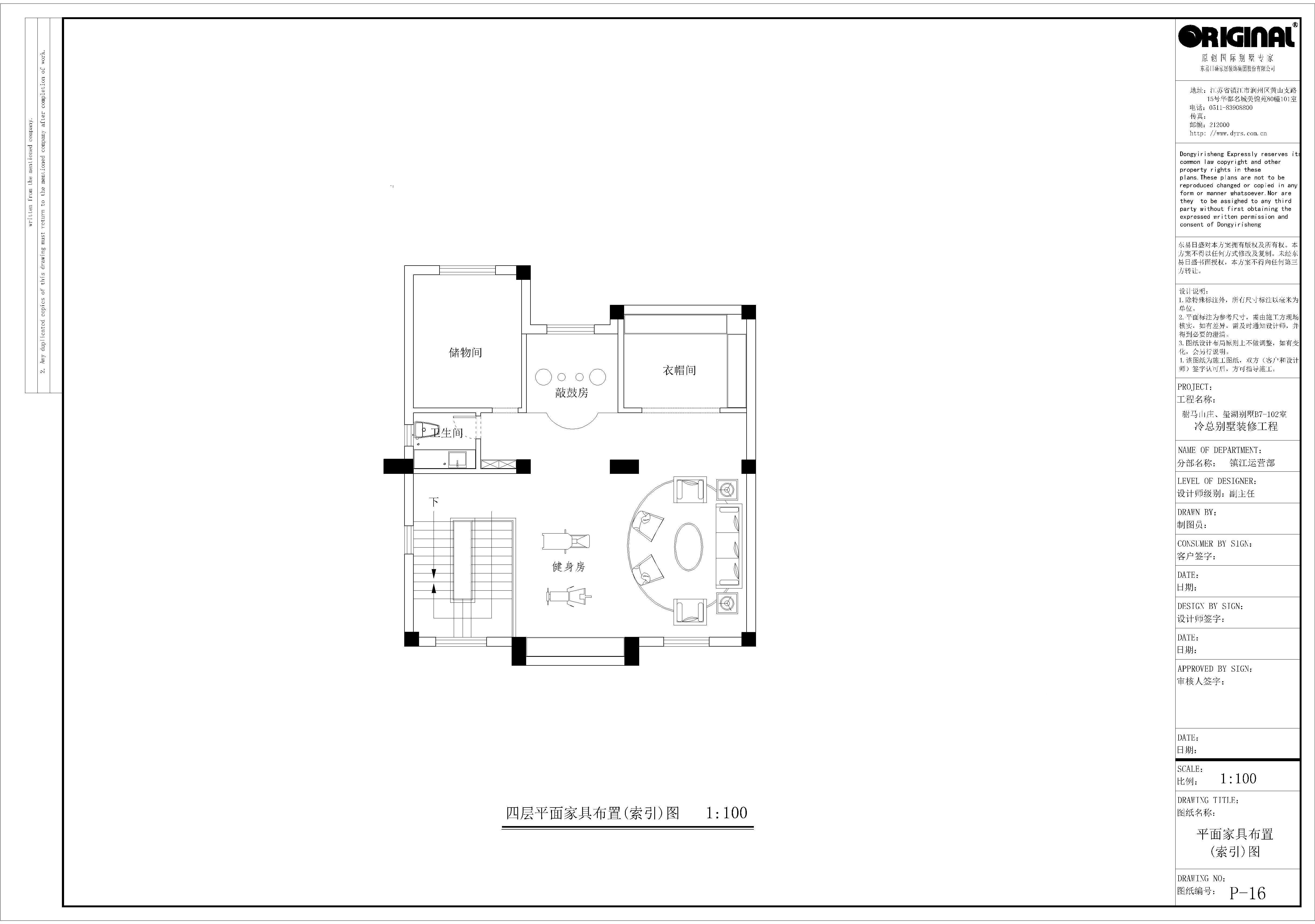 驸马山庄联排别墅490平中式风格装修装修设计理念