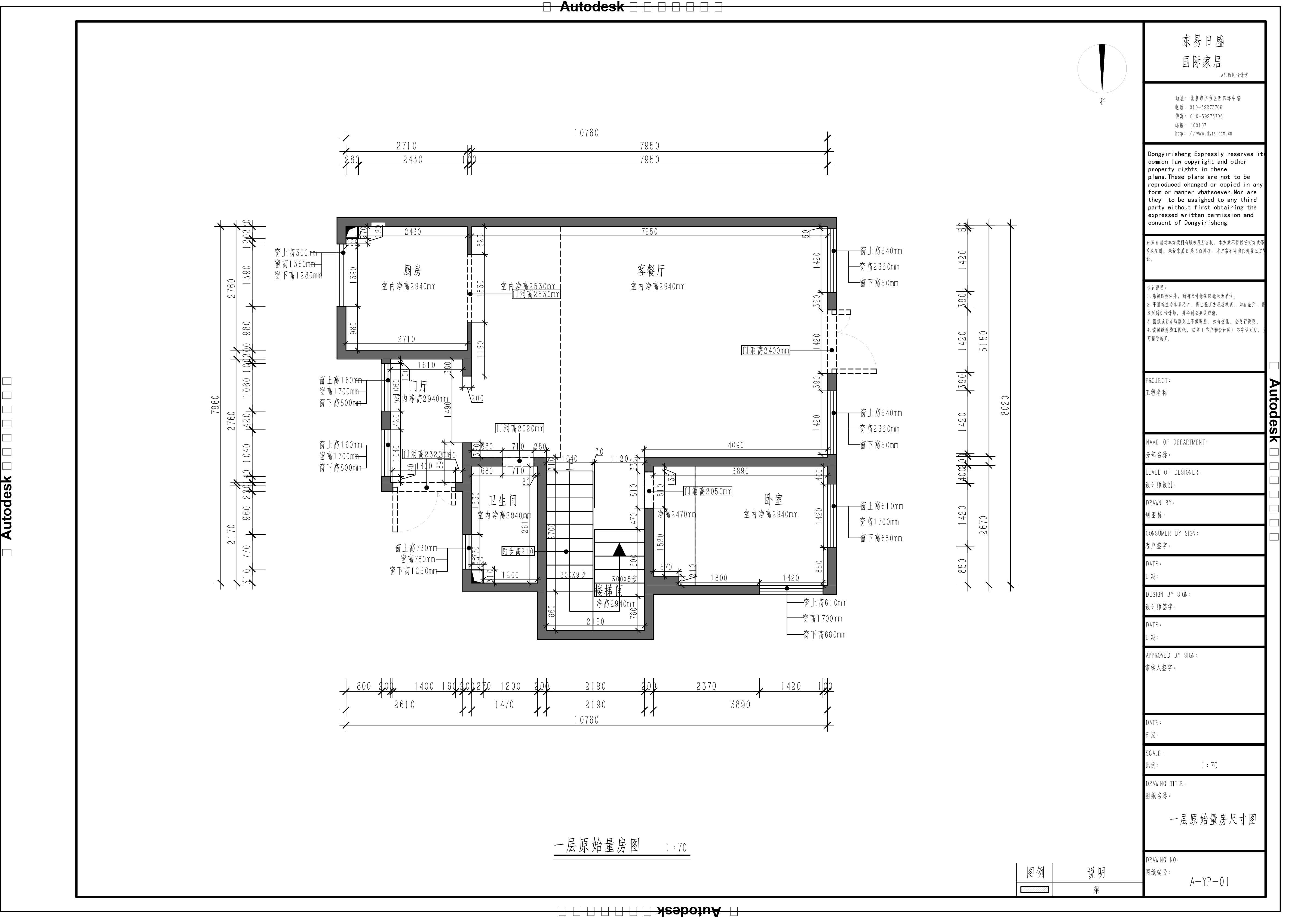 天恒别墅 简欧 320平米装修设计理念