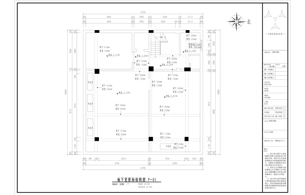 南山郡-1000m²-中式装修设计理念